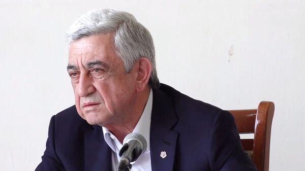 Серж Саргсян на встрече с представителями партии Честь имею - Sputnik Армения