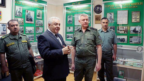 И.о. министра обороны Вагаршак Арутюнян в музее Пограничной службы России - Sputnik Армения