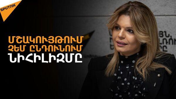 Մենք կանգնած ենք մշակութային ցեղասպանության առջև. Սարգսյան - Sputnik Արմենիա