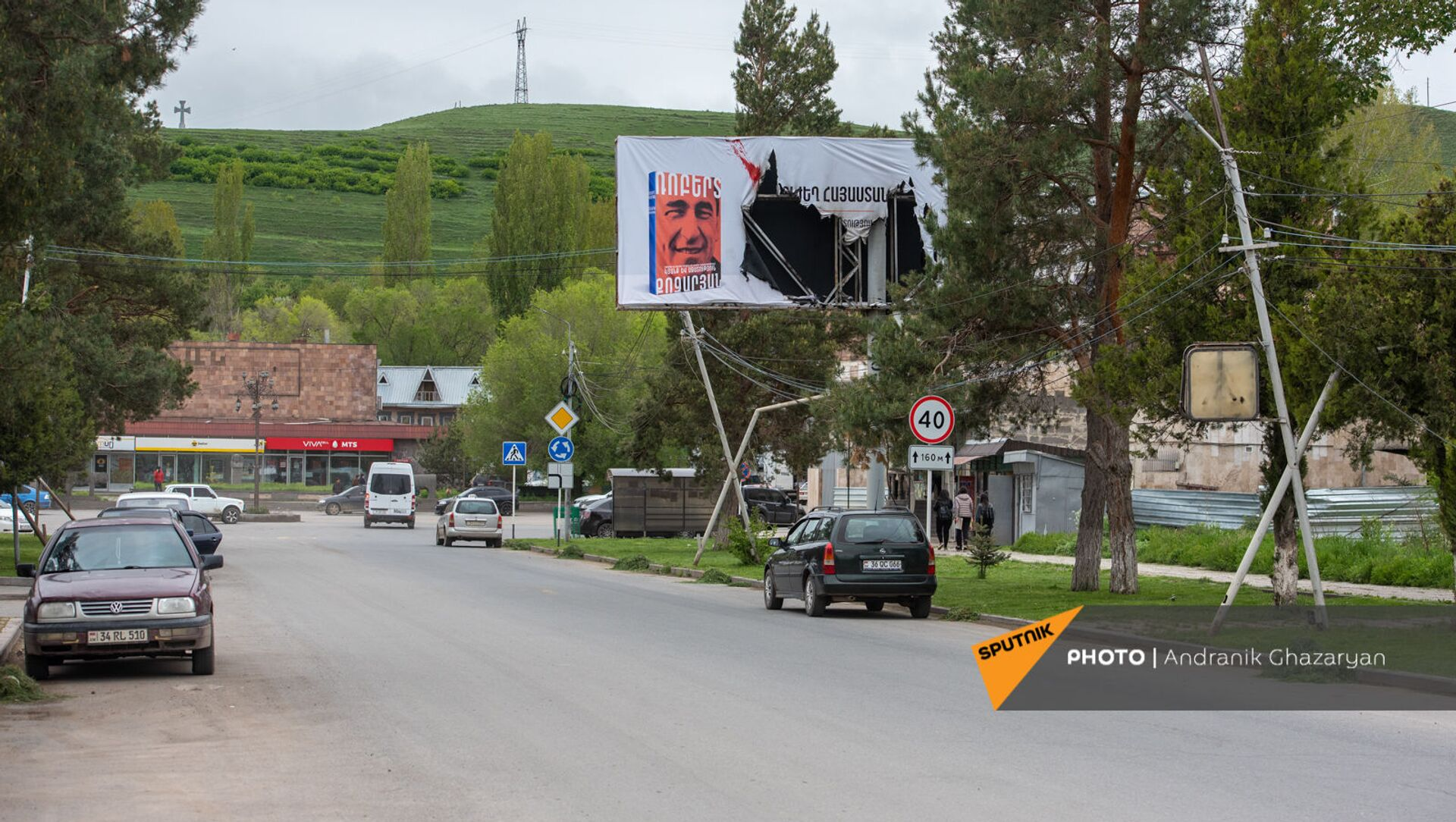 Порванный баннер книги Роберта Кочаряна Жизнь и свобода в Сисиане - Sputnik Армения, 1920, 20.06.2021