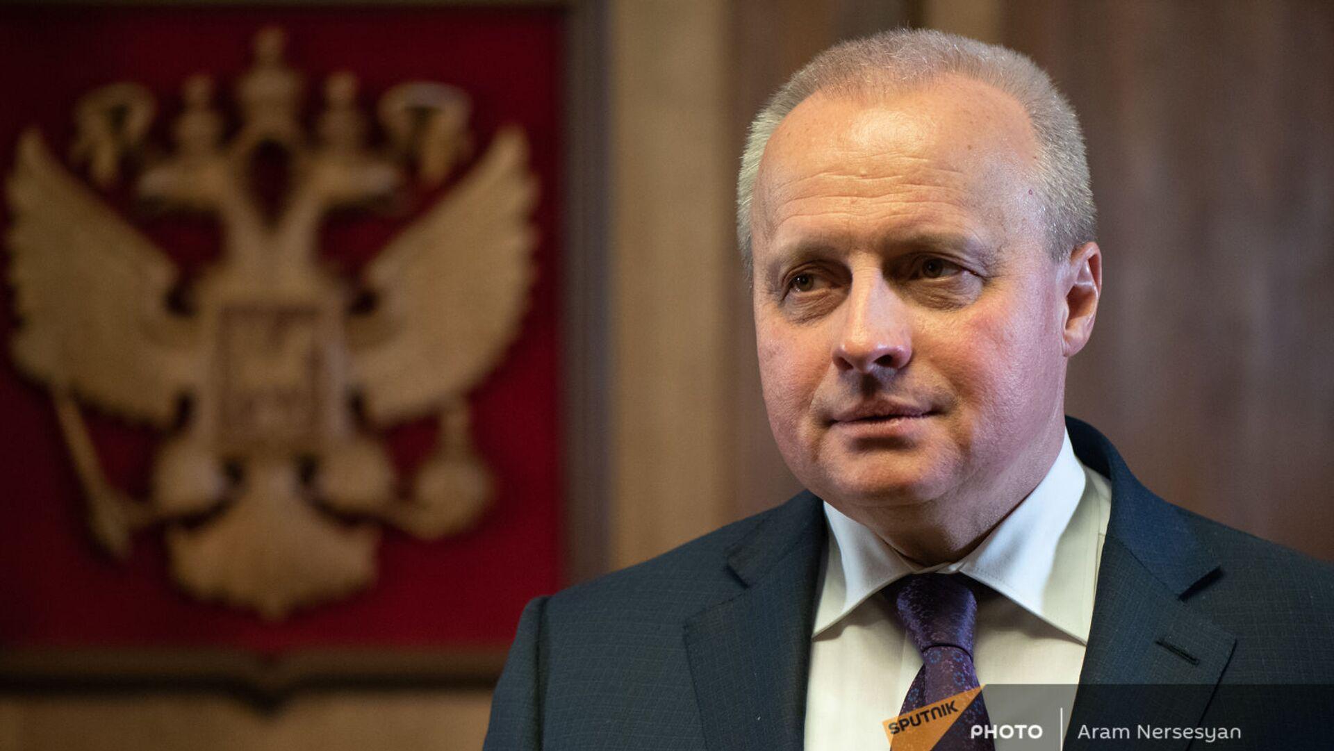 Чрезвычайный и Полномочный посол России в Армении Сергей Копыркин - Sputnik Армения, 1920, 21.09.2021