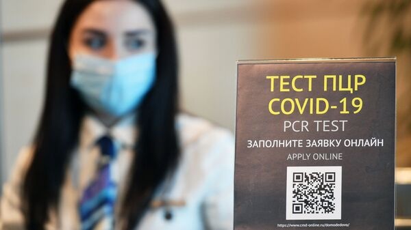 Выдача сертификатов международного образца о вакцинации от COVID-19 в аэропорту Домодедово - Sputnik Армения