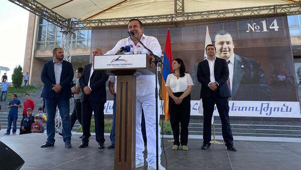 Предвыборная агиткампания партии Процветающая Армения в Ширакской области (15 июня 2021). Гюмри - Sputnik Արմենիա