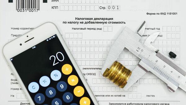 Бланк налоговой декларации по налогу на добавленную стоимость - Sputnik Արմենիա