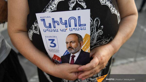 Предвыборный агитационный митинг партии Гражданский договор на площади Республики (17 июня 2021). Еревaн - Sputnik Армения