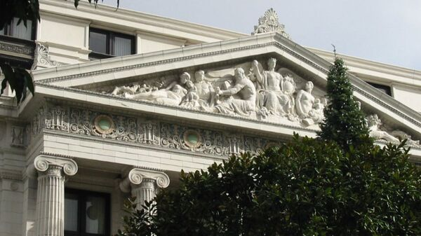 Деталь картины, вырезанной Хейгом Патигианом в 1919 году над главным входом в здание Метрополитен Лайф (ныне отель San Francisco Ritz Carlton) - Sputnik Արմենիա