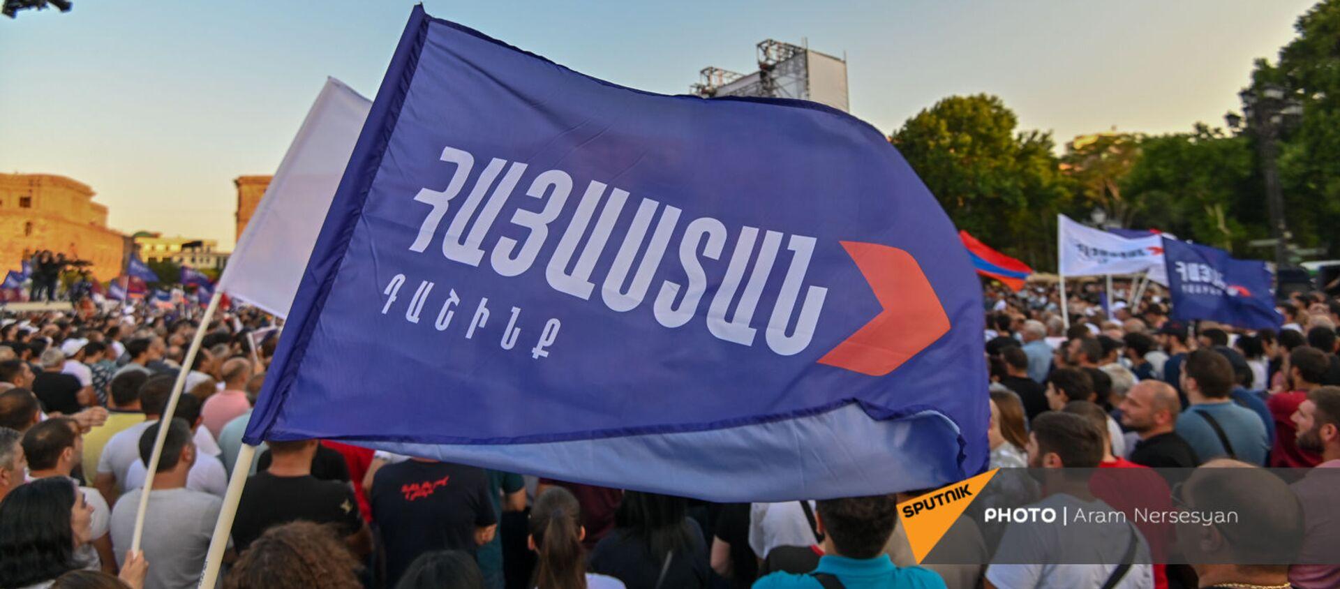 Предвыборный агитационный митинг блока Айастан на площади Республики (18 июня 2021). Еревaн - Sputnik Армения, 1920, 23.06.2021