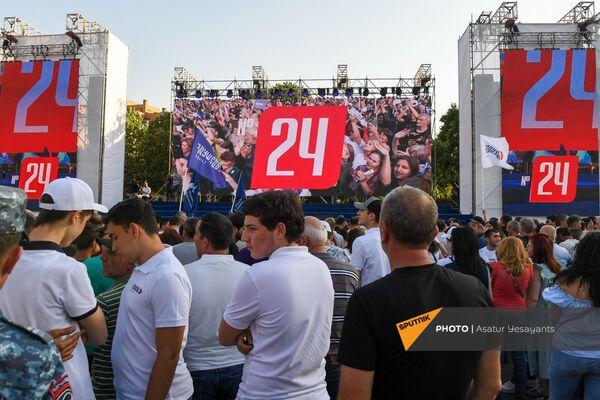«Հայաստան» դաշինքի ամփոփիչ հանրահավաքը Երևանում - Sputnik Արմենիա