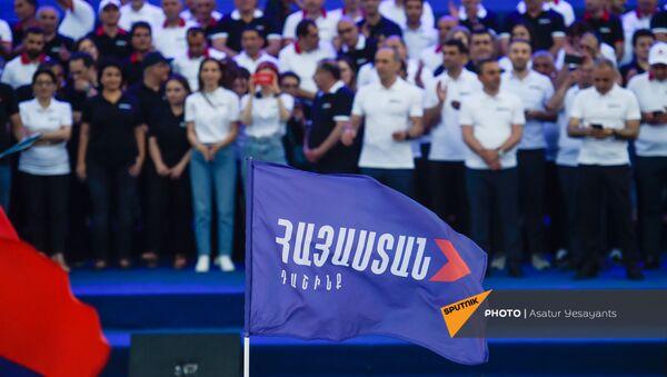 Предвыборный агитационный митинг блока Айастан на площади Республики (18 июня 2021). Еревaн - Sputnik Արմենիա