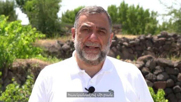 Ռուբեն Վարդանյանի 2021 թ․ հունիսի 19-ի ուղերձը հայերեն ենթագրերով - Sputnik Արմենիա