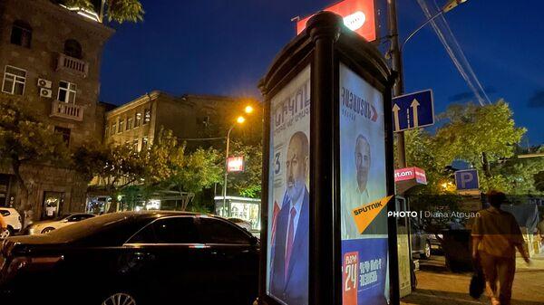 Агитационные плакаты партии Гражданский договор и блока Айастан на одной из улиц в Ереване - Sputnik Արմենիա