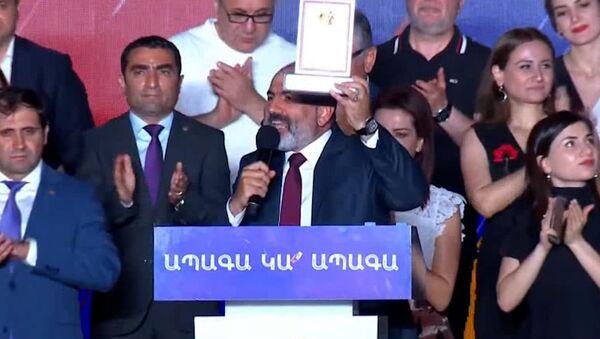 Նիկոլ Փաշինյանին հրապարակում հանձնեցին «պողպատե մանդատ» - Sputnik Армения