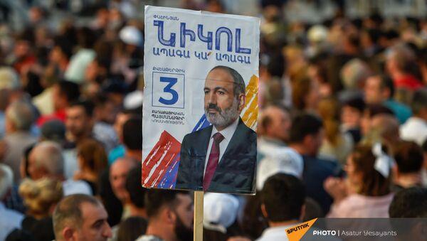 Mитинг в поддержку победы партии Гражданский договор на внеочередных выборах (21 июня 2021). Еревaн - Sputnik Армения