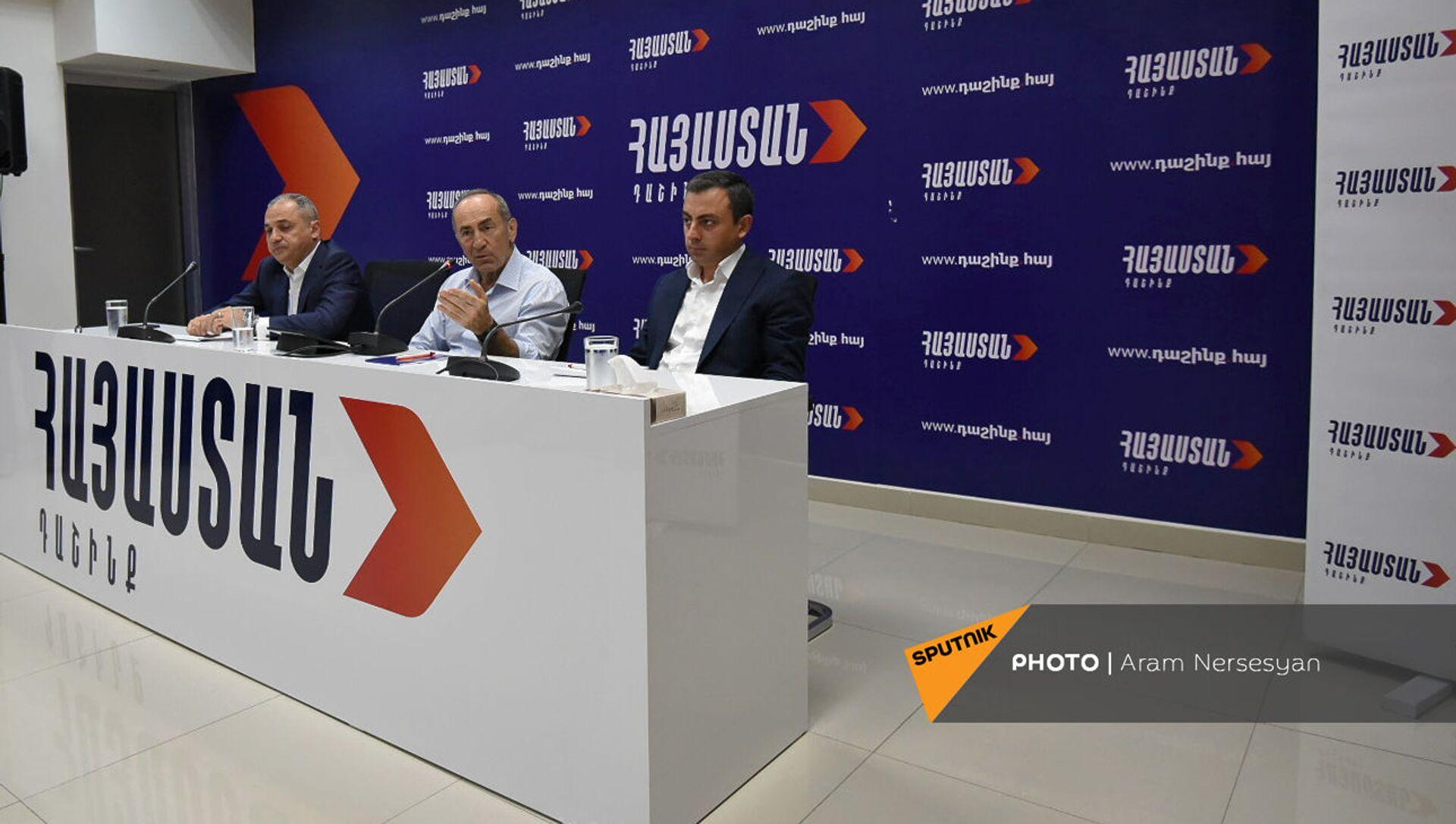 Пресс-конференция лидеров блока Айастан (22 июня 2021). Еревaн - Sputnik Армения, 1920, 22.06.2021
