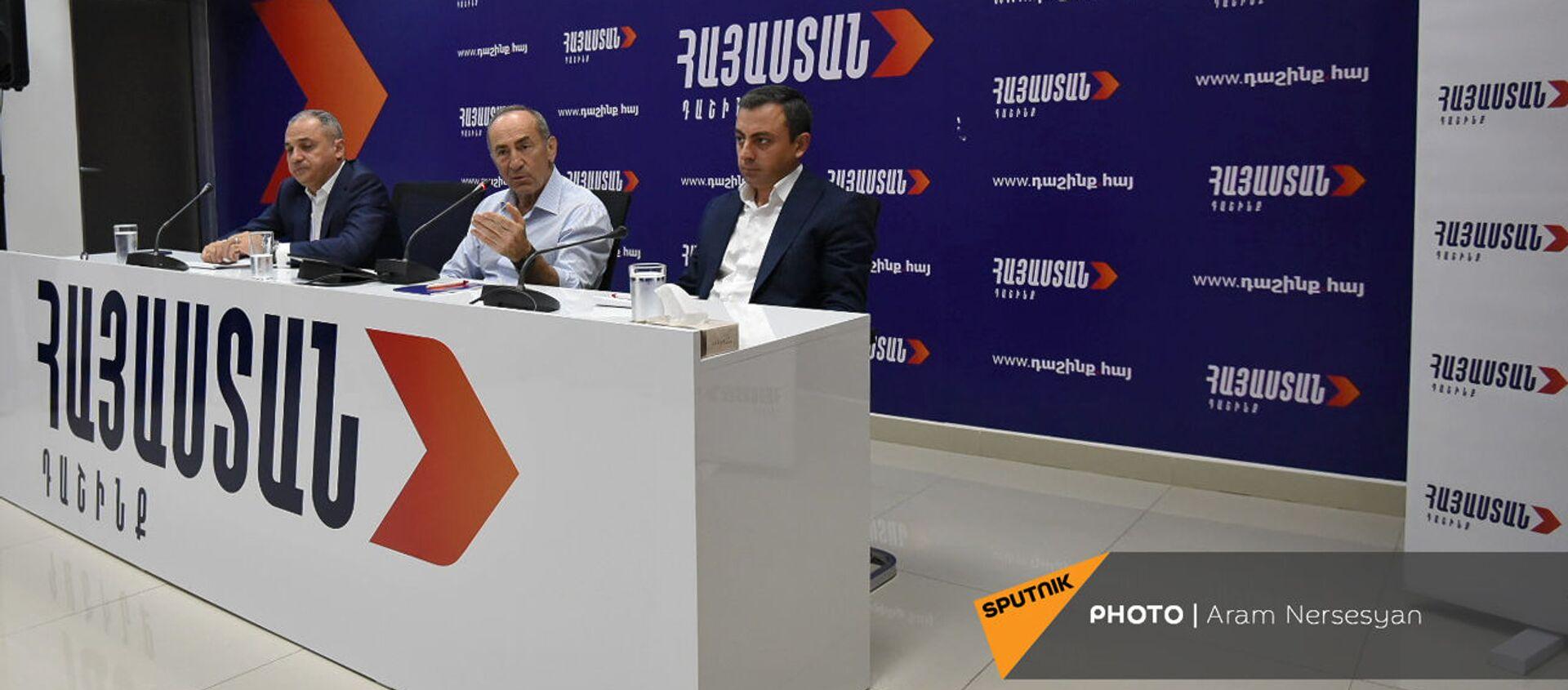 Пресс-конференция лидеров блока Айастан (22 июня 2021). Еревaн - Sputnik Արմենիա, 1920, 28.07.2021