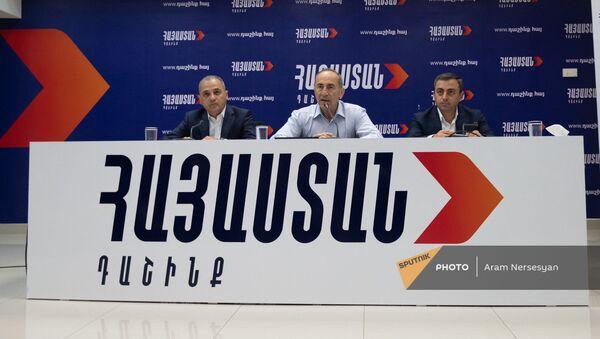 Пресс-конференция лидеров блока Айастан (22 июня 2021). Еревaн - Sputnik Արմենիա