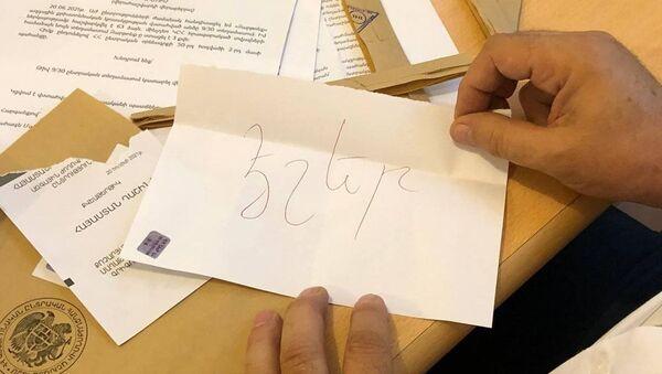 «Էշեր». Ընտրողի անակնկալ քվեարկությունը - Sputnik Արմենիա
