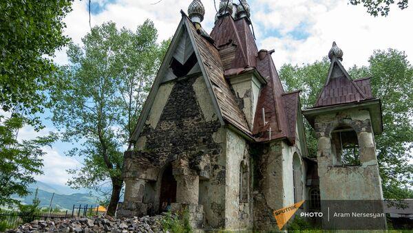 Церковь Святого Николая Чудотворца в селе Амракиц Лорийской области - Sputnik Армения