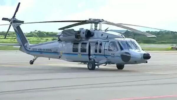 Вертолет президента Колумбии - Sputnik Արմենիա