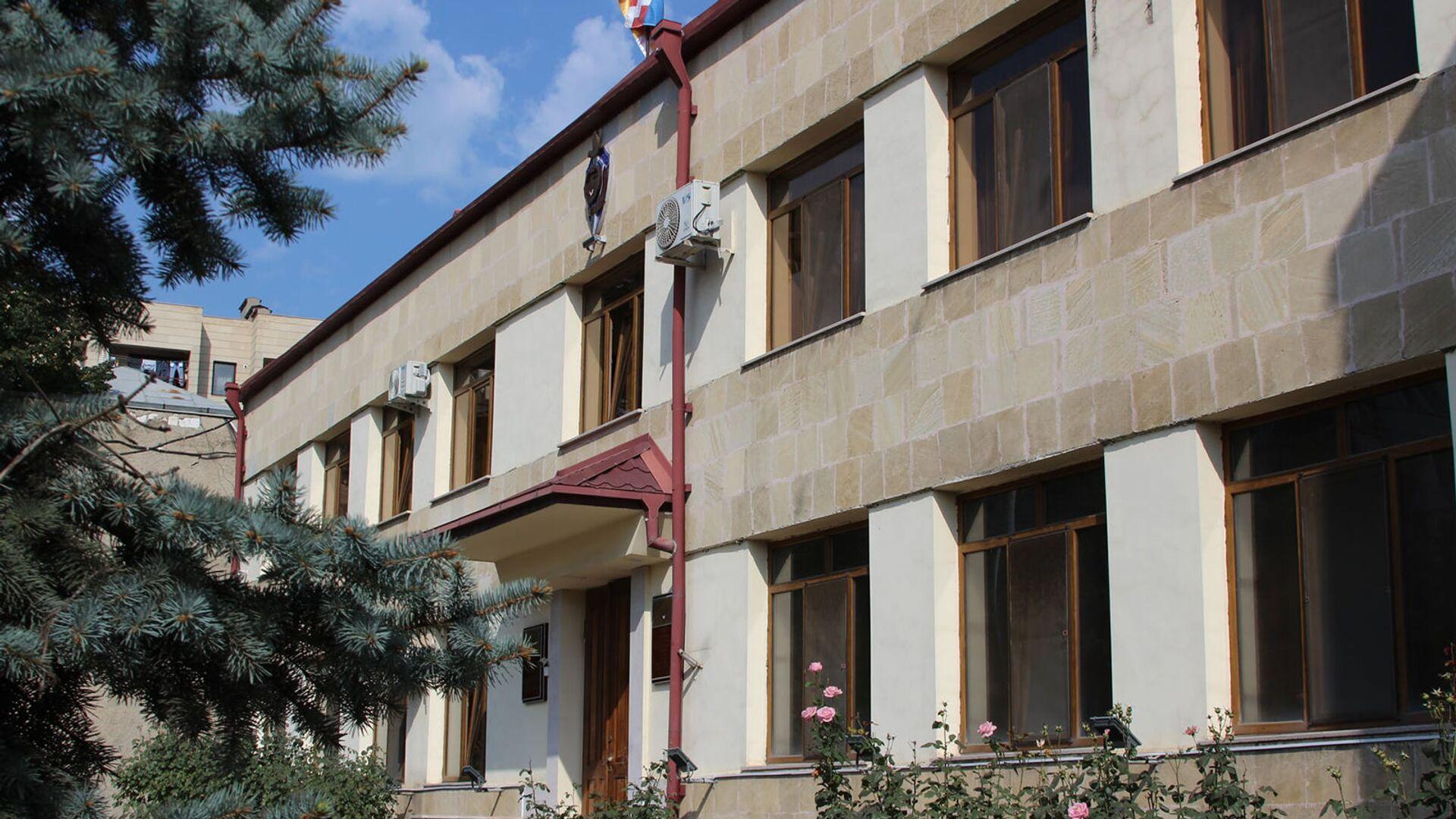 Здание Службы национальной безопасности Карабаха - Sputnik Армения, 1920, 25.09.2021