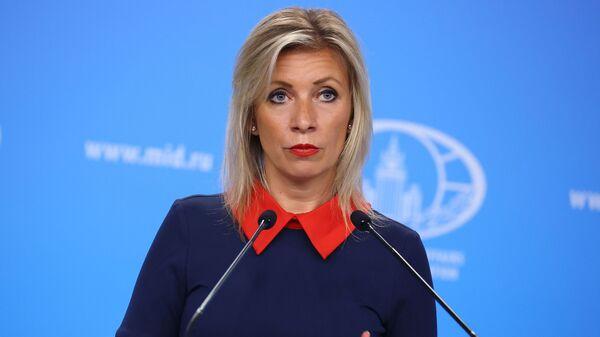 Официальный представитель МИД России Мария Захарова проводит еженедельный брифинг - Sputnik Армения