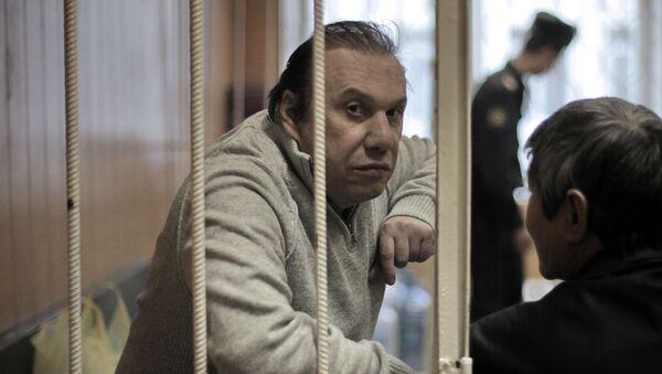 Рассмотрение ходатайства о продлении ареста Виктору Батурину - Sputnik Армения