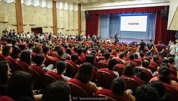 Церемония открытия форума Tech week Artsakh 2021 (3 июля 2021). Степанакерт - Sputnik Արմենիա
