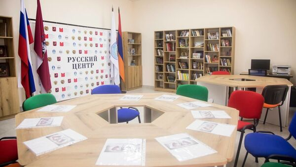 Открытие Русского  центра в  Армавире - Sputnik Армения