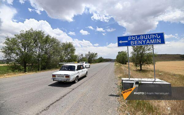 Указатель на дороге в село Бениамин Ширакской области - Sputnik Армения