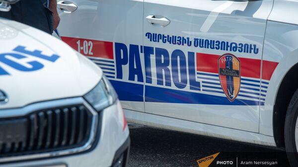 Автомобили патрульной спужбы - Sputnik Армения