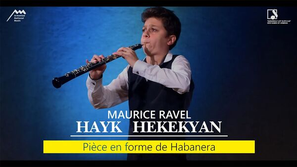 Айк Экекян исполняет Pièce en forme de Habanera Мориса Равеля - Sputnik Արմենիա