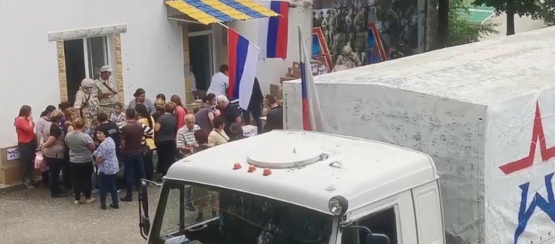 Российские миротворцы провели гуманитарно-медицинскую акцию в селе Ванк (13 июля 2021). Карабах - Sputnik Армения, 1920, 24.07.2021