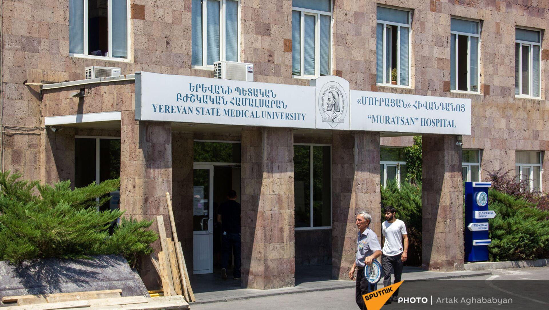 Фасад клиники детской и неонатальной реаниматологии Университетского больничного комплекса Мурацан  - Sputnik Արմենիա, 1920, 14.07.2021