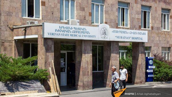 Фасад клиники детской и неонатальной реаниматологии Университетского больничного комплекса Мурацан  - Sputnik Արմենիա