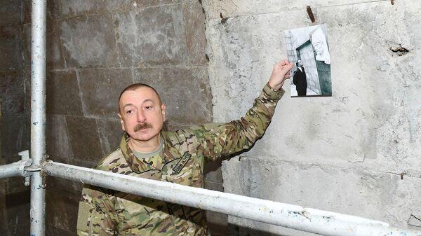 Президент Азербайджана Ильхам Алиев в Шуши - Sputnik Армения