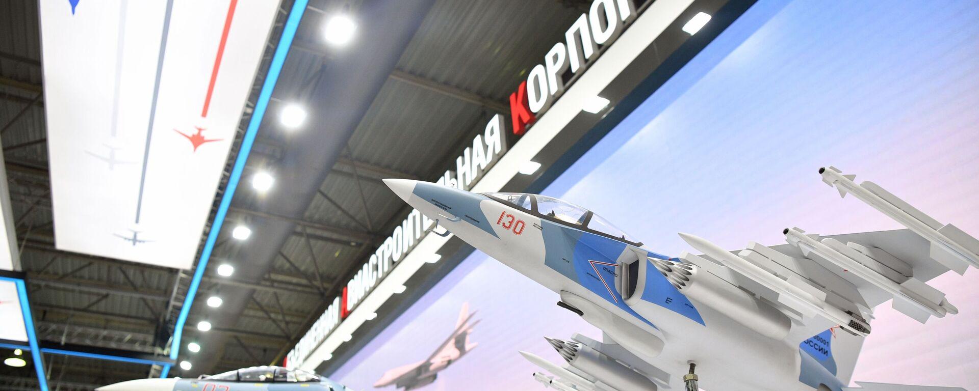 Стенд Объединенной авиастроительной корпорации на выставке Международного авиационно-космического салона МАКС-2021. - Sputnik Արմենիա, 1920, 20.07.2021