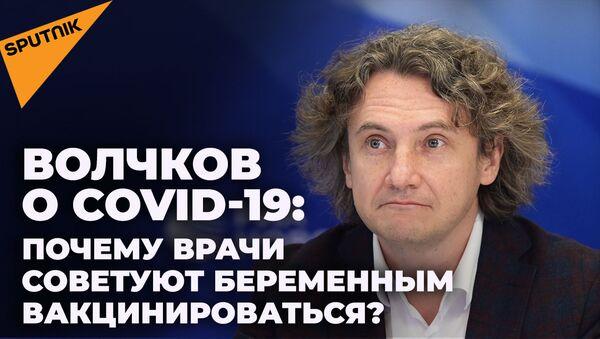 Известный вирусолог: тест на антитела - гадание на кофейной гуще - Sputnik Армения