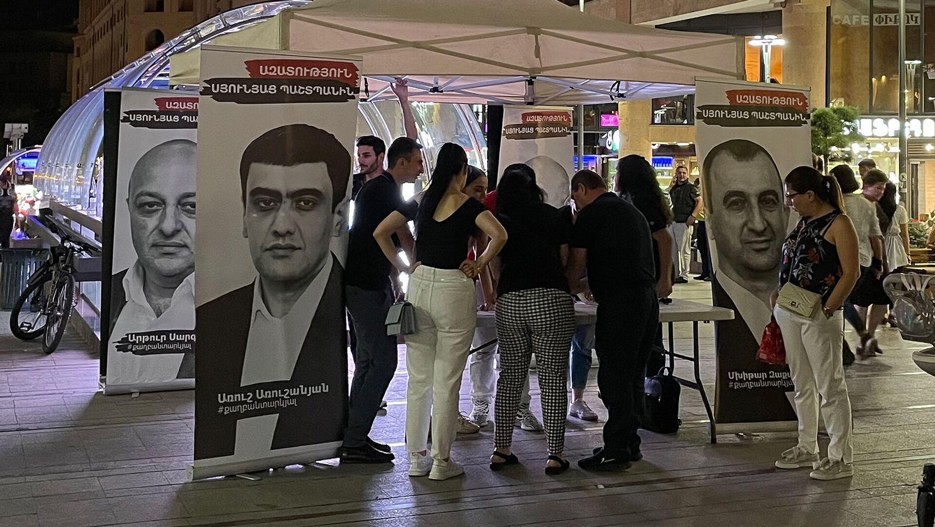 Сбор подписей для освобождения глав общины Сюникской области на Северном проспекте (23 июля 2021). Еревaн - Sputnik Армения, 1920, 23.07.2021