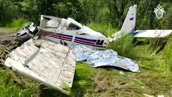 Крушение самолёта под Хабаровском - Sputnik Армения