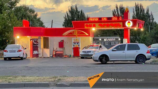Заправочная станция со сжиженным газом в Ереване - Sputnik Արմենիա