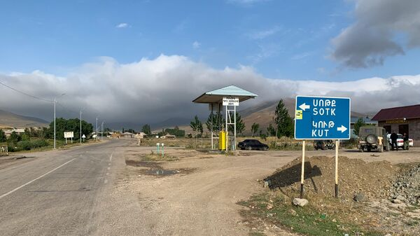 Дорожный знак на перекрестке сел Сотк и Кут Гегаркуникской области - Sputnik Армения