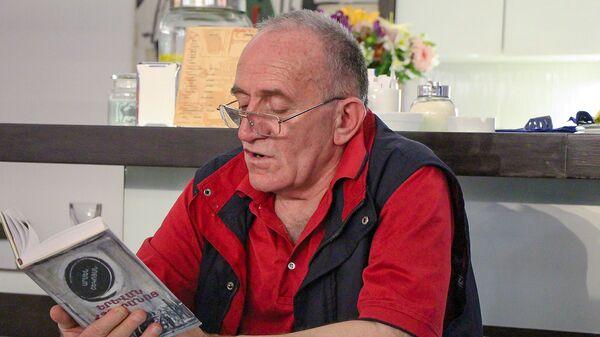 Писатель, поэт и журналист Армен Шекоян - Sputnik Արմենիա