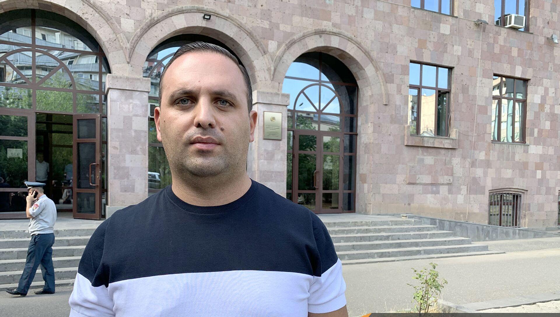 Адвокат Ерем Саркисян - Sputnik Արմենիա, 1920, 02.08.2021
