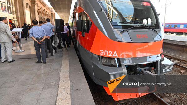 Գնացք - Sputnik Արմենիա