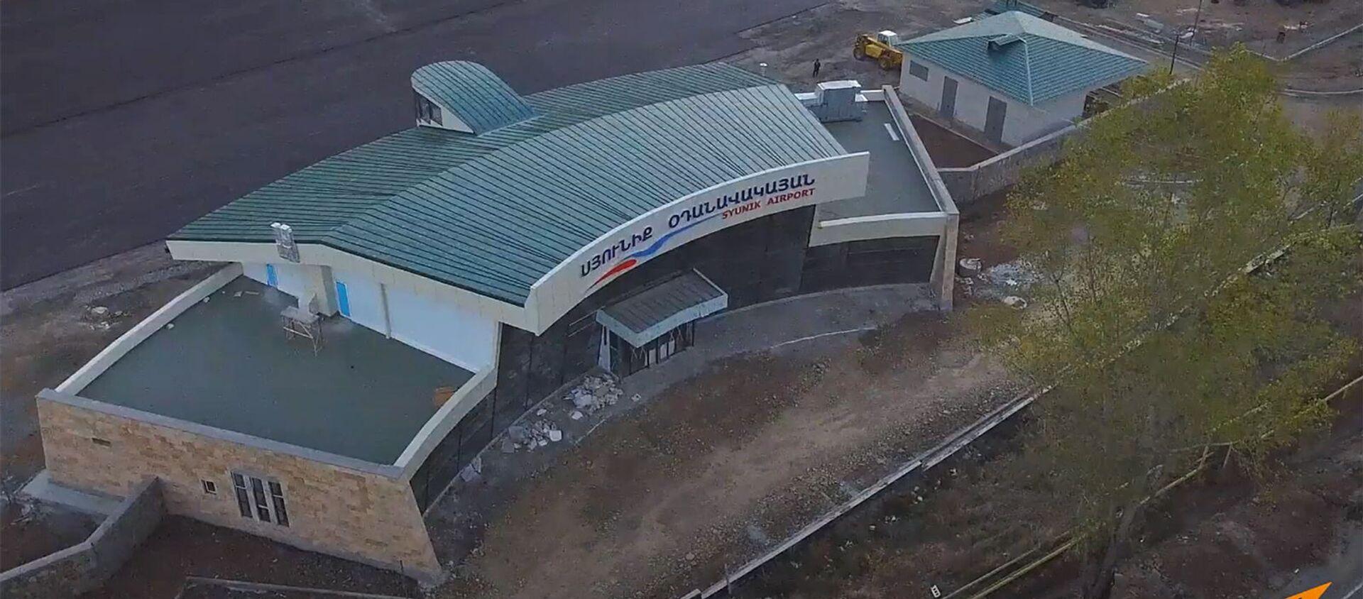 Сюникский аэропорт - Sputnik Армения, 1920, 10.08.2021
