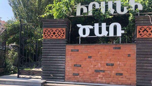 Точка общественного питания с нарушенными санитарными нормами - Sputnik Արմենիա