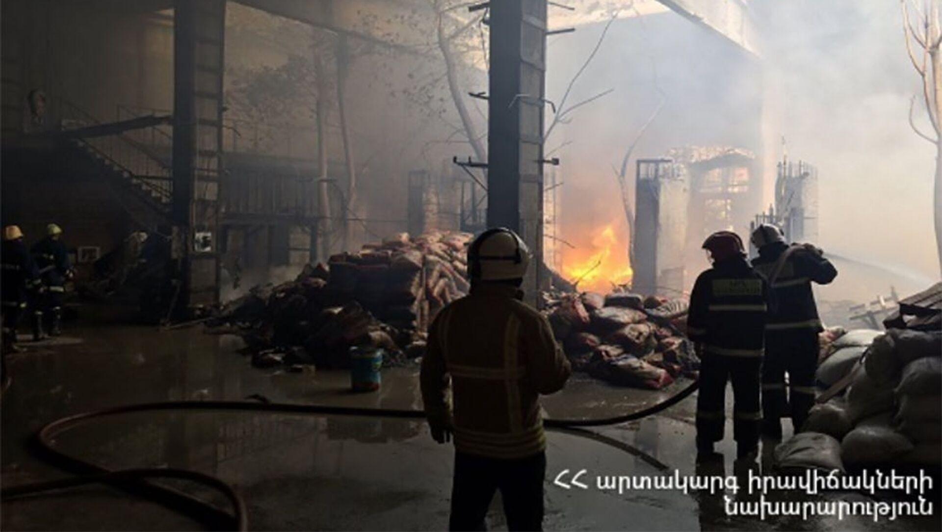 Пожар на улице Кашегорцнер - Sputnik Արմենիա, 1920, 13.08.2021
