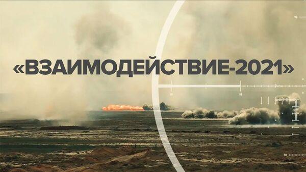 Совместные военные учения России и Китая  - Sputnik Армения
