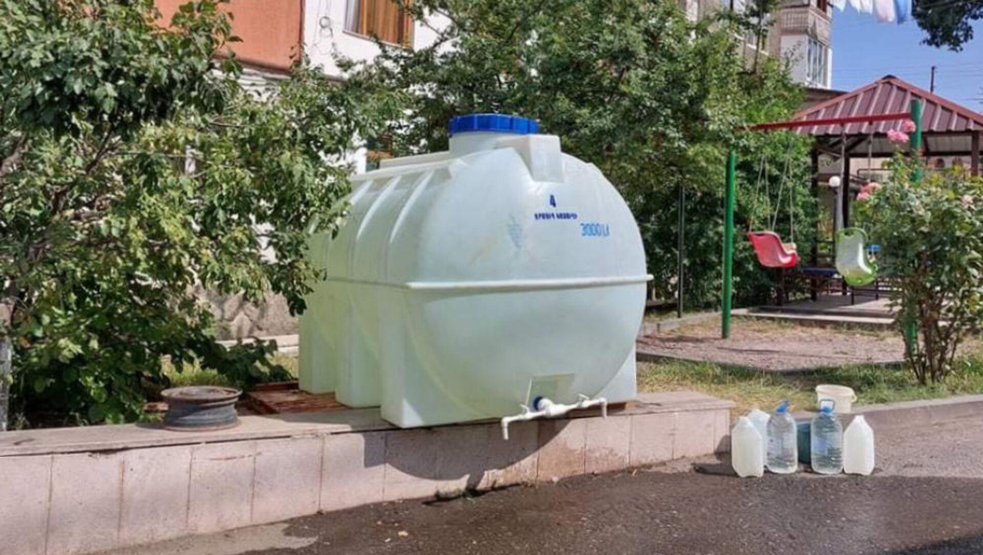 Баки с питьевой водой от Миссии Международного комитета Красного Креста в Степанакерте - Sputnik Արմենիա, 1920, 28.08.2021