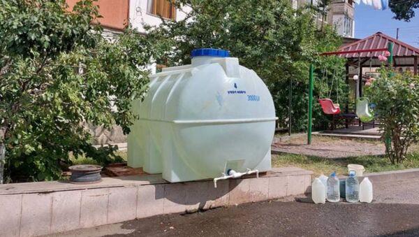 Баки с питьевой водой от Миссии Международного комитета Красного Креста в Степанакерте - Sputnik Արմենիա